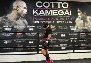 Cotto Camp - Photos by Bryan Perez MC Promotions (5)